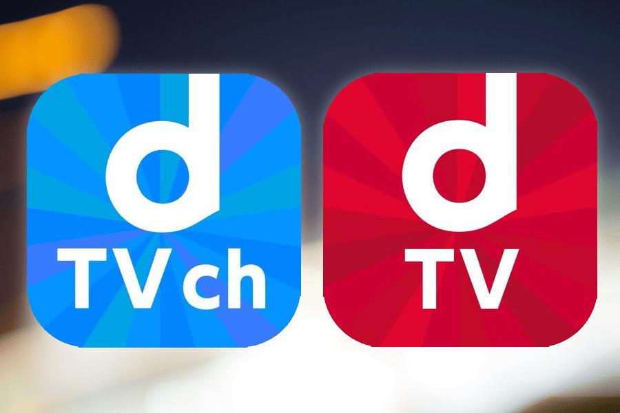 dTVとdTVチャンネルの違いを解説!番組一覧表や録画機能があるのか調査
